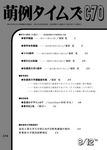 表紙のコピー.jpg
